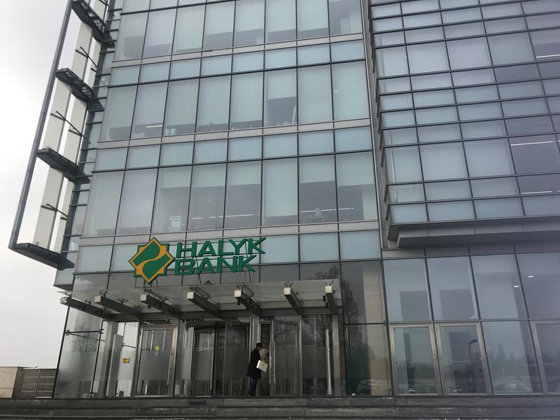 相片:哈萨克人民储蓄银行总部设于哈萨克阿拉木图。