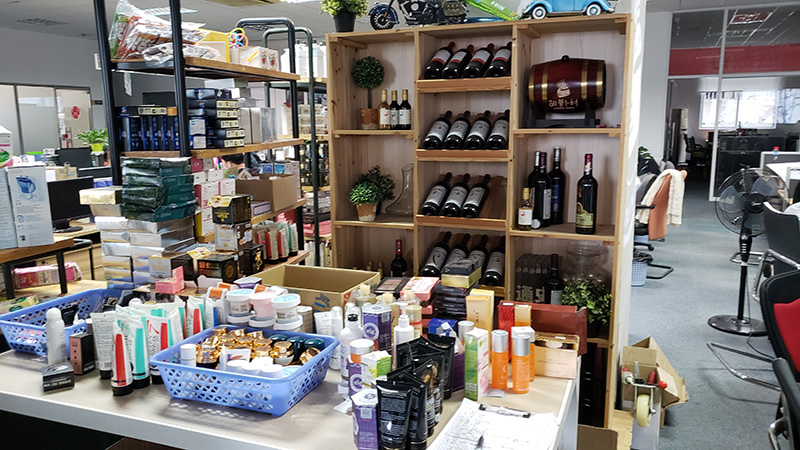Photo: Apart from skincare products, Carrot Mall also helps overseas brands import other products like wine and food products