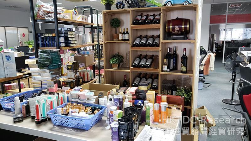 相片:除护肤品外,胡萝卜村也有协助海外品牌进口其他商品,如红酒、食品等