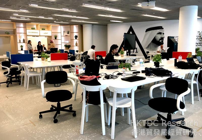 相片: 「2071地区」计划的共享工作空间。