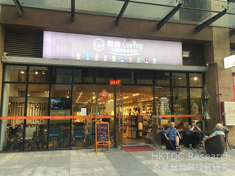 Photo: Best Loving specialty store in Taicheng Life Garden, Guangzhou