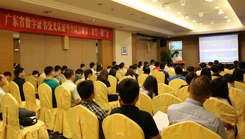 Photo: A policy briefing meeting organised by Southern E-Commerce explains the latest policies to CB