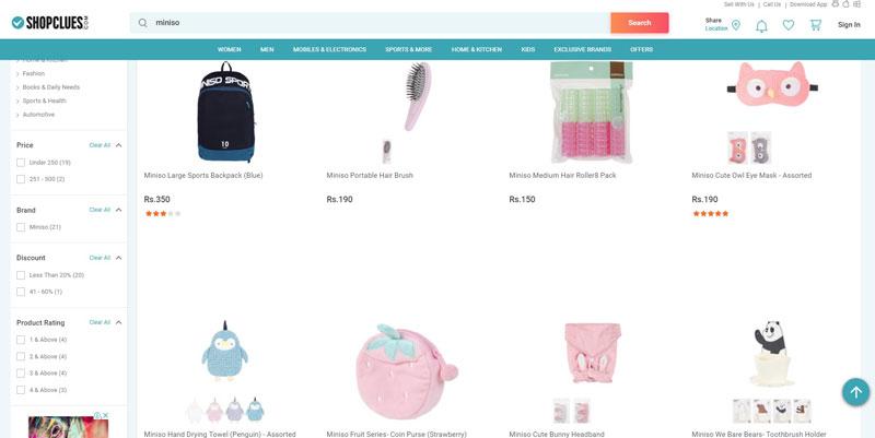 圖: 在ShopClues上架的名創優品產品。