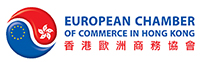 圖片:香港歐洲商務協會