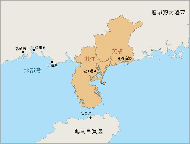 图:湛江和茂名位处3个国家战略──海南自由贸易区、粤港澳大湾区、北部湾──的交汇地带