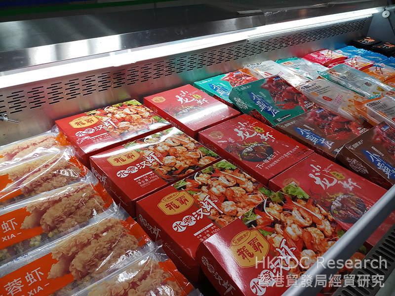 相片:湛江国联水产的产品。(1)