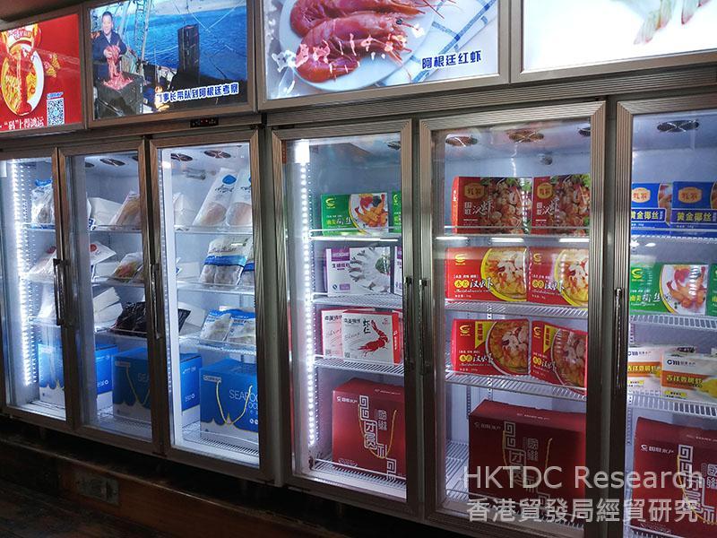 相片:湛江国联水产的产品。(2)