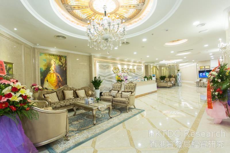 Photo: SGC Jimei Service Centre in Nanshan, Shenzhen