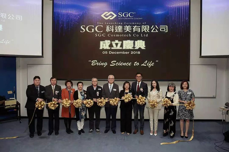 Photo: SGC is a member of HKUST's Entrepreneurship Programme