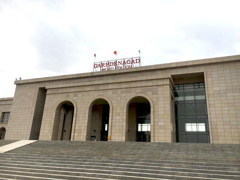 相片: 吉布提那噶德(Nagad)火車站。