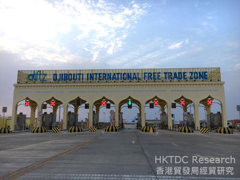 相片: 吉布提國際自由貿易區。
