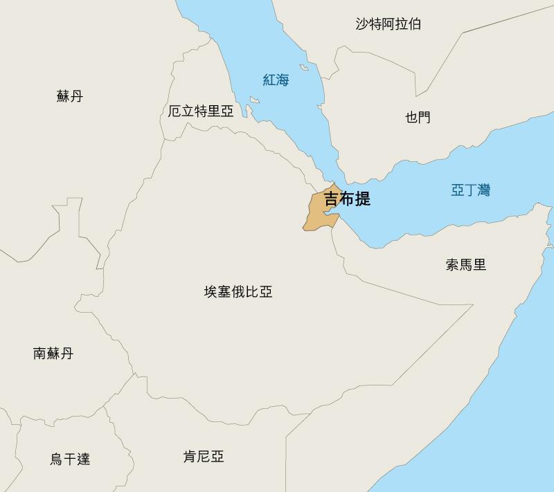 地圖: 吉布提位於非洲之角