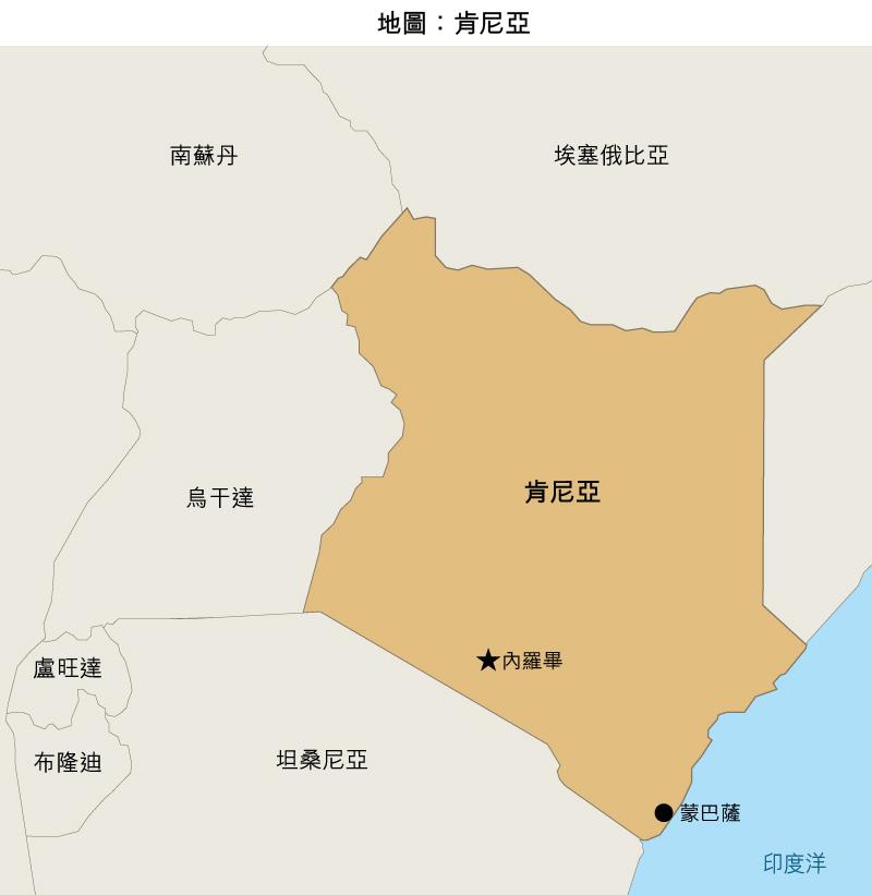 地圖:肯尼亞