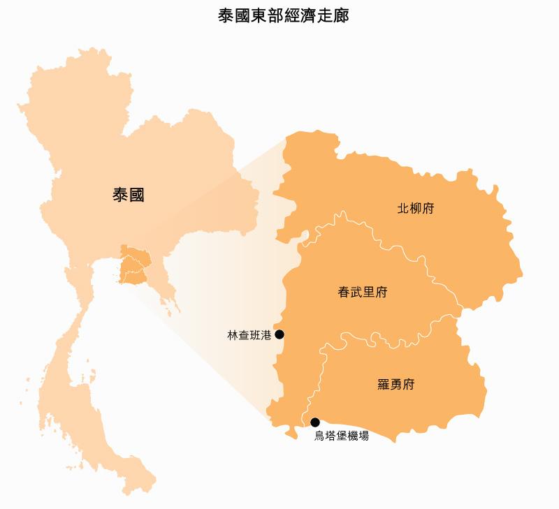 地图: 泰国东部经济走廊