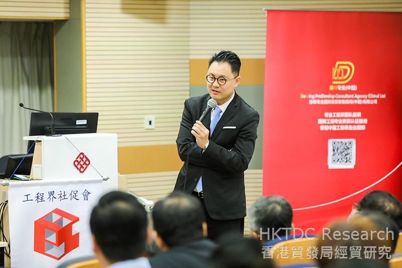 相片:陈智敏工程师在「明日大屿-可持续发展」研讨会上演讲