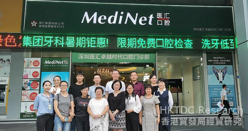 Photo: Providing mainland and Hong Kong clients with oral and dental services