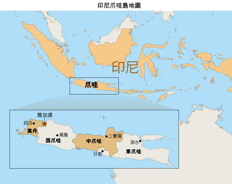地圖:印尼爪哇島地圖