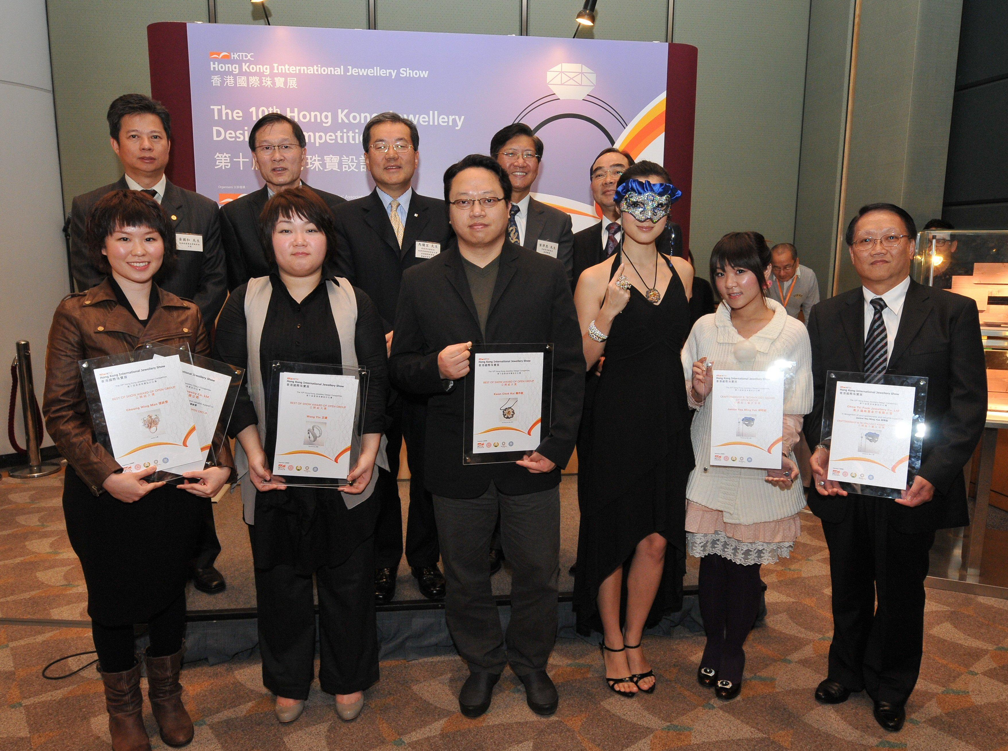 Hktdc Com Jewellery Design Competition Winners Announced