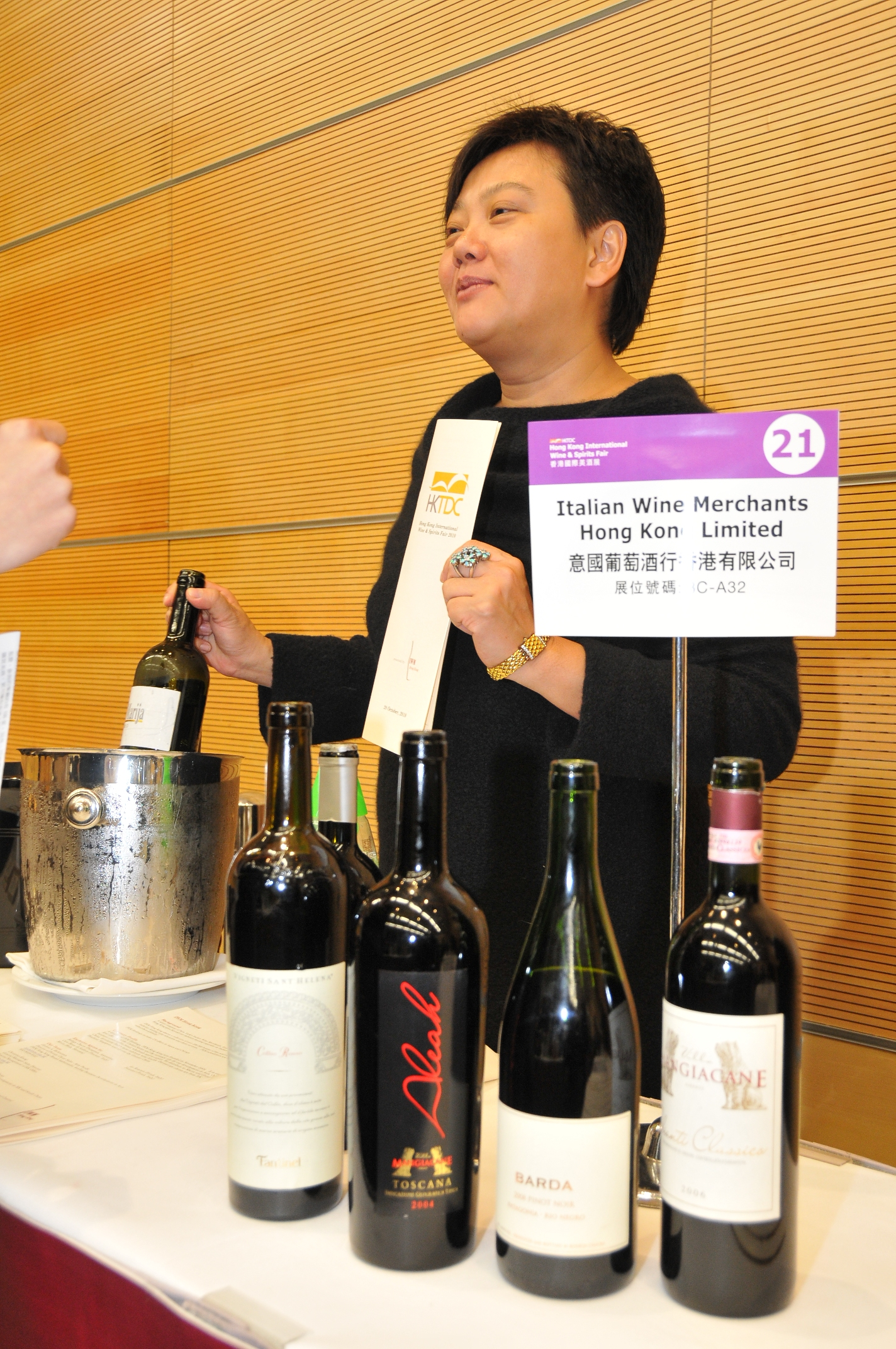 hktdc com - Record Number of Exhibitors to Join Hong Kong Wine Fair