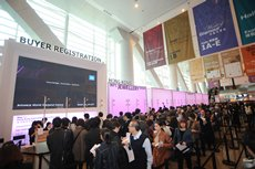 Hong Kong International Jewellery Show, buyer registration