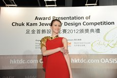 Hong Kong International Jewellery Show, jewellery parade