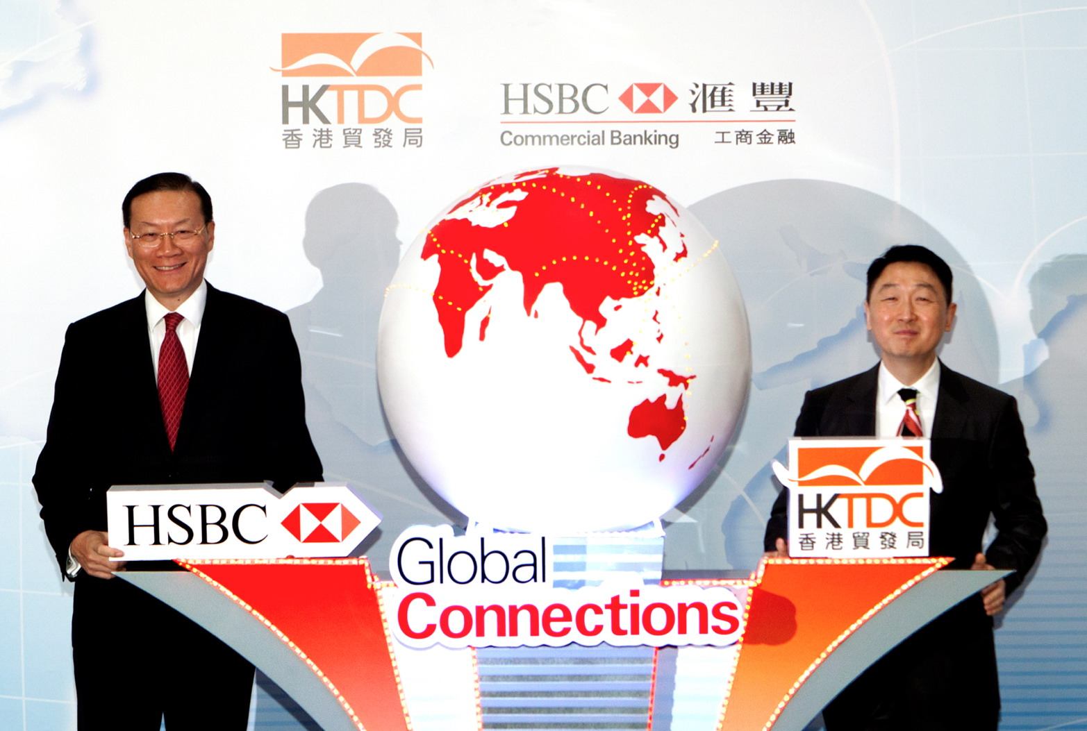 hktdc com - Connecting Businesses to International Opportunities | HKTDC