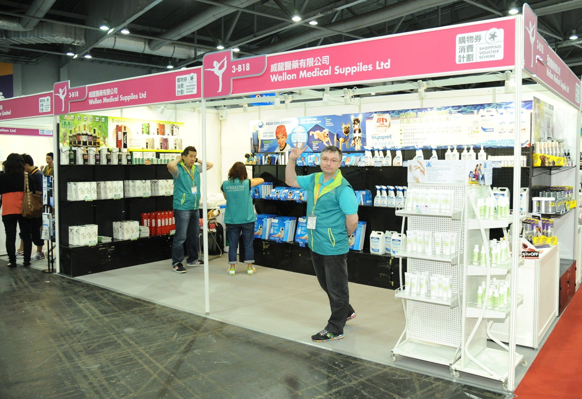 hktdc com - Better Living Expo Opens to Sourcing