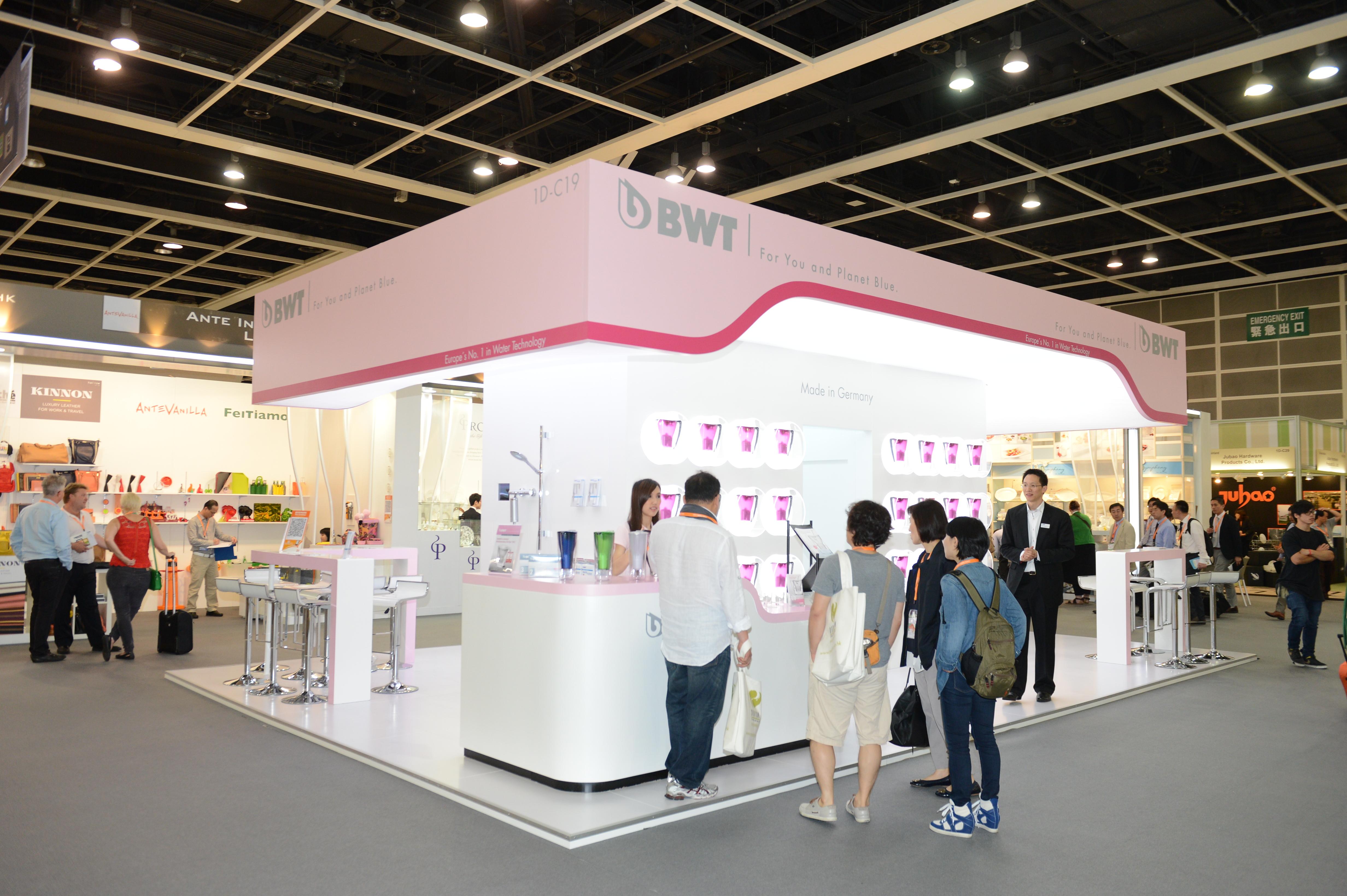 D Exhibition Hong Kong : Hong kong houseware and home textile fairs open press