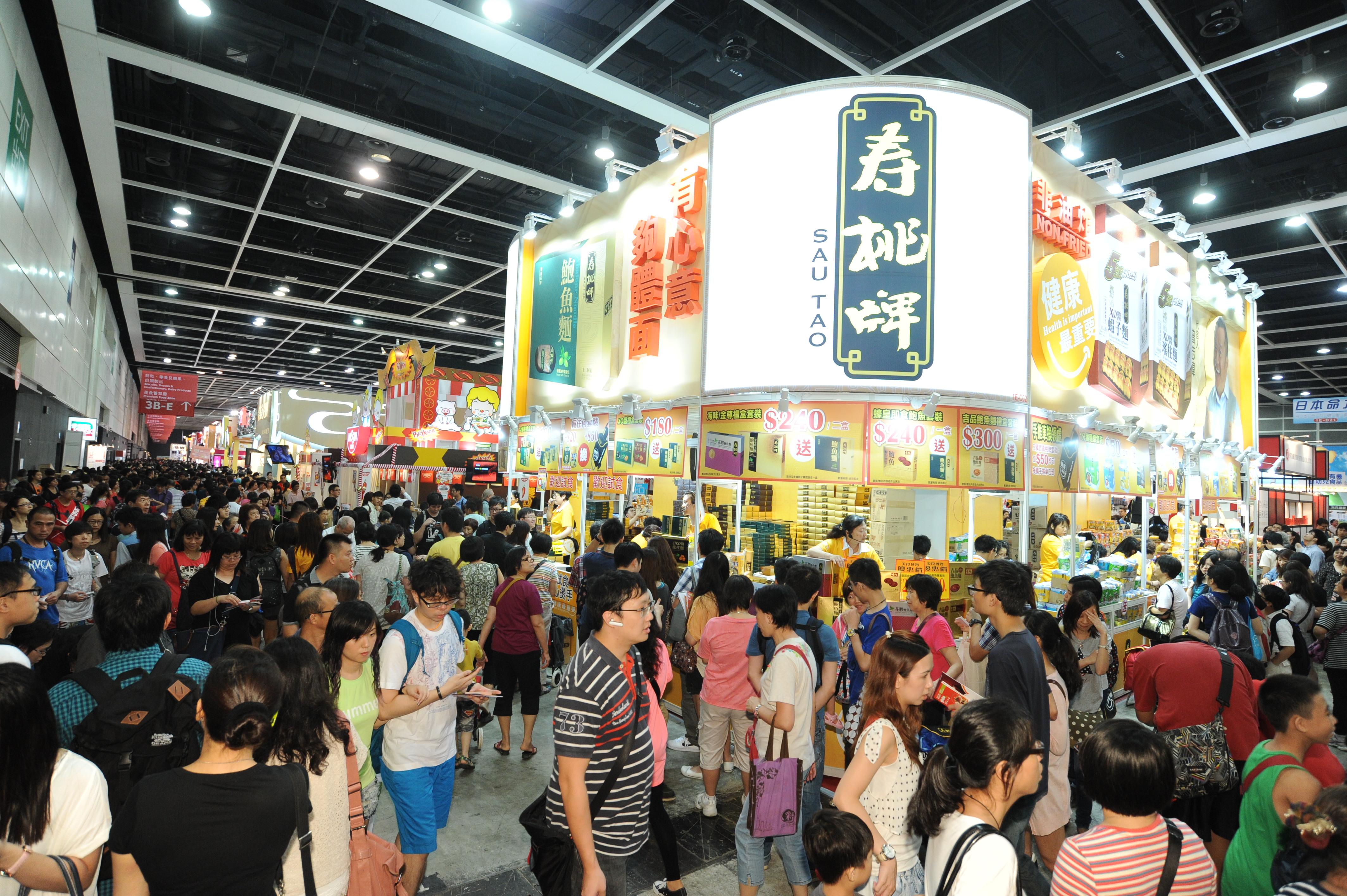 Hktdccom More Than 410000 Public Visitors Enjoy Food Expo Hktdc