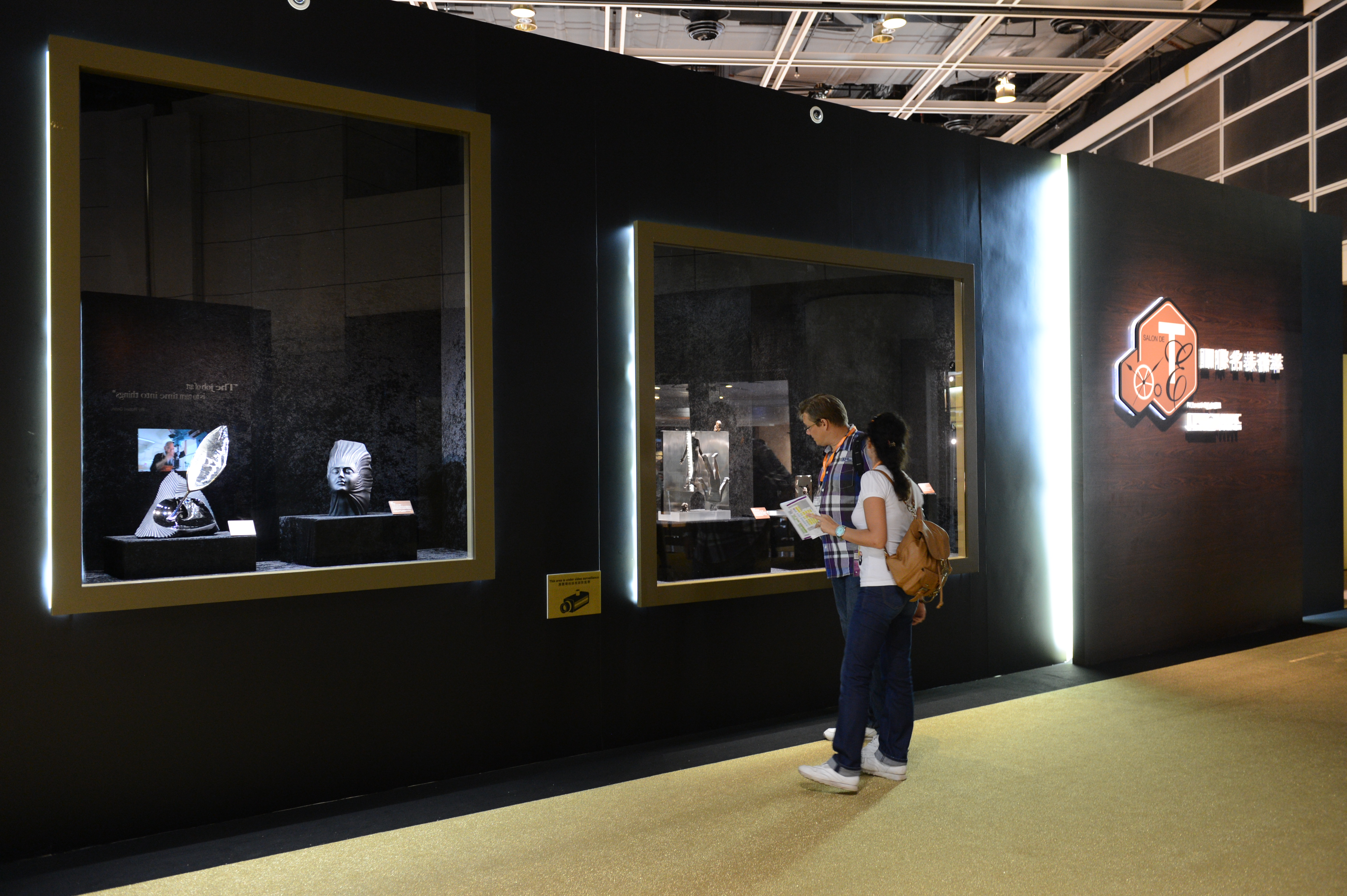 Jewelry Exhibition Booth Design : Hktdc nearly buyers attend watch