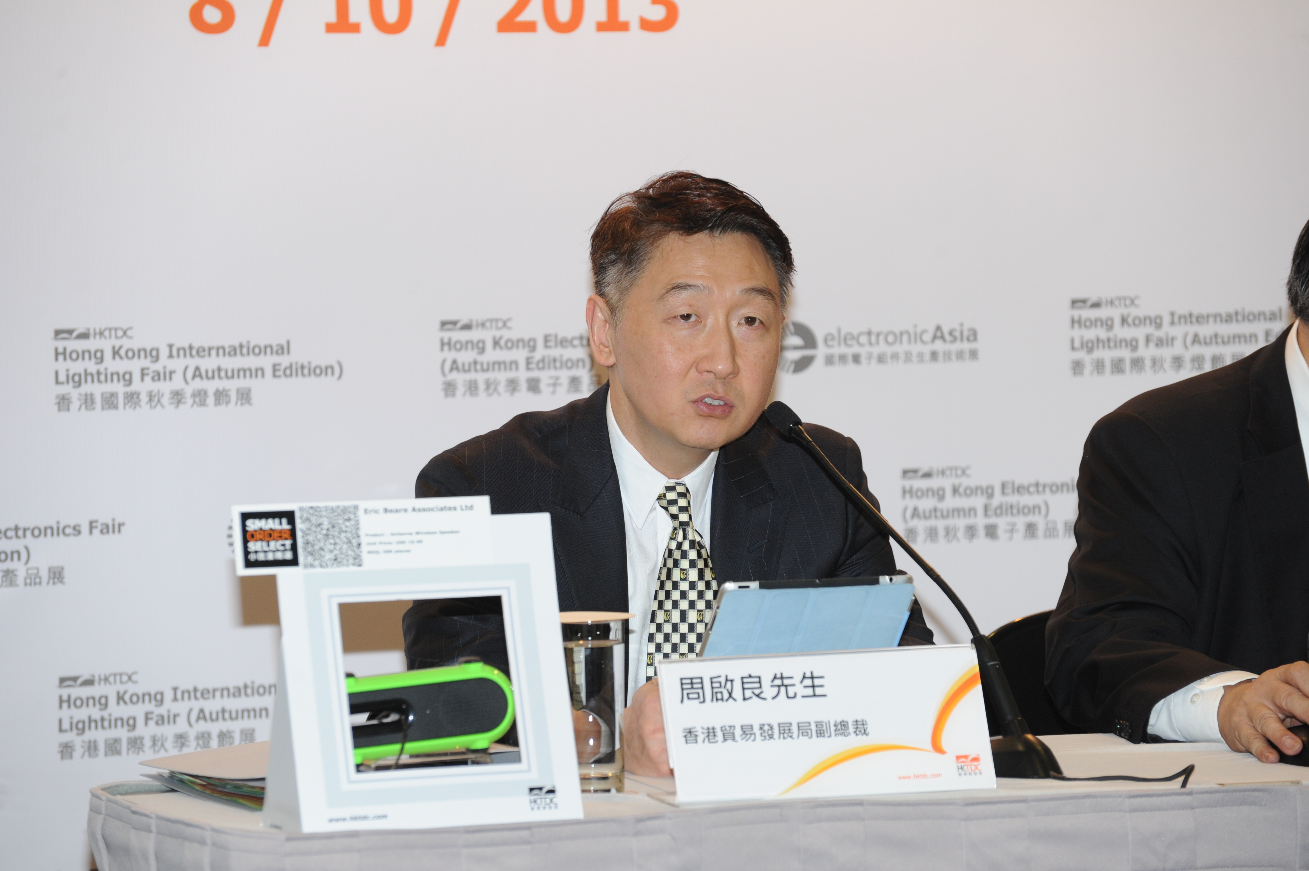 hktdccom New Product Zones to Highlight Worlds Top Electronics