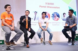 Entrepreneur Day Panel Discussion