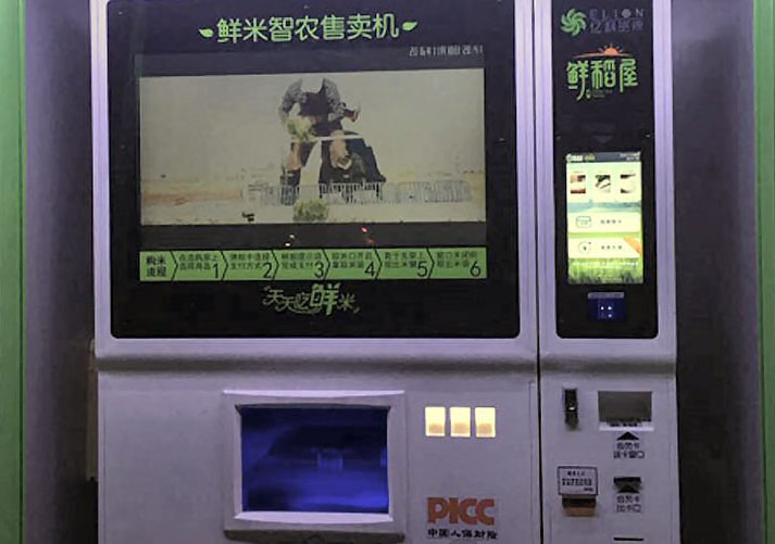 Smart rice-vending machines