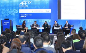 Asian Financial Forum Green Economy Session