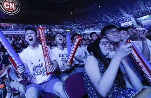 ICBC (Asia) eSports and Music Festival Hong Kong Besucher