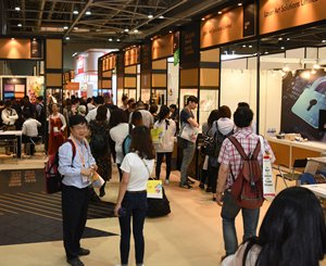 HK International Printing and Packaging Fair