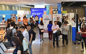 HKTDC Hong Kong International Medical Devices and Supplies Fair