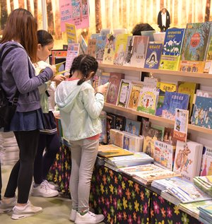 Hong Kong Book Fair 2017
