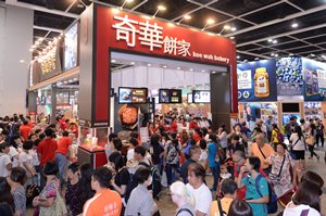 HKTDC Food Expo Public Hall