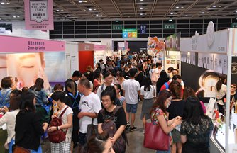 HKTDC Beauty und Wellness Expo