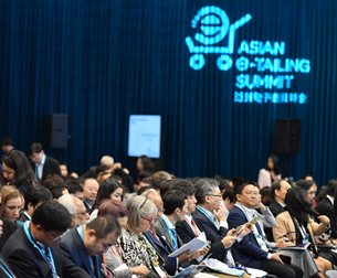 Asian E-tailing Summit