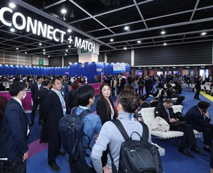 Asian Financial Forum 2019 Connect and Match Bereich