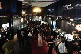 HKTDC Hong Kong Watch and Clock Fair World Brand Piazza