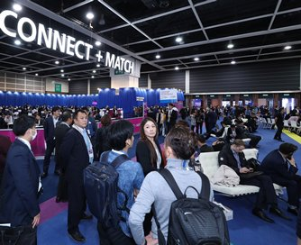 Asian Financial Forum Connect and Match
