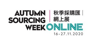 HKTDC Autumn Sourcing Week | ONLINE