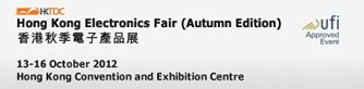 Hong Kong Electronics Fair (Autumn Edition) 2012