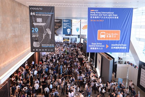 HKTDC Hong Kong Lighting Fair Autumn Edition 2017