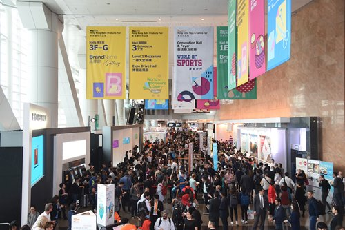 HKTDC Hong Kong Toys & Games Fair 2018