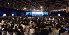 More than 3,000 government and business leaders from 50 countries and regions attended the Summit