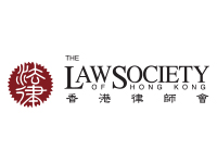 The-Law-Society-of-HongKong-logo